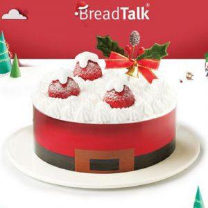merry berry earl grey breadtalk xmas cake