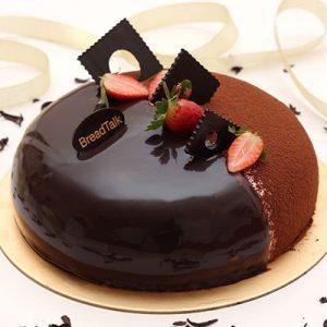 mocha choco breadtalk cakes