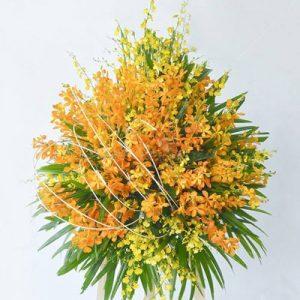 congratulations standing flower 20