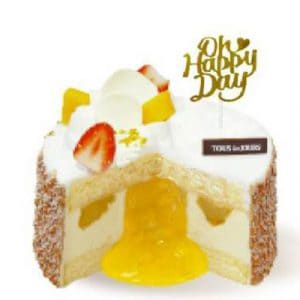 tous les jours mothers day cake 02